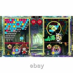 Touhou Spell Bubble Limited Collector's Edition Nintendo Switch + Art Book