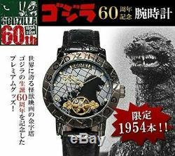 Montre Au Poignet Du 60e Anniversaire De Godzilla, 1954 Pièces Ltd À Collectionner Rare Japon F / S