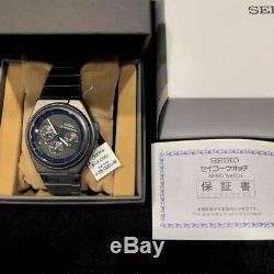Rare Seiko X Giugiaro Chronographe Sced061 Limited 1500 Pièces Montre-bracelet À Quartz