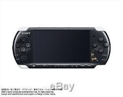 Sony Psp Playstation Une Pièce Romance Dawn Mugiwara Console Édition Limitée Nouveau